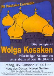 Die original Wolga - Kosaken @ Haus des Gastes Seiffen