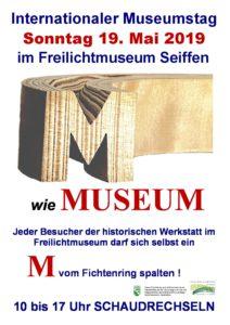 Internationaler Museumstag _ Freilichtmuseum Seiffen @ Freilichtmuseum